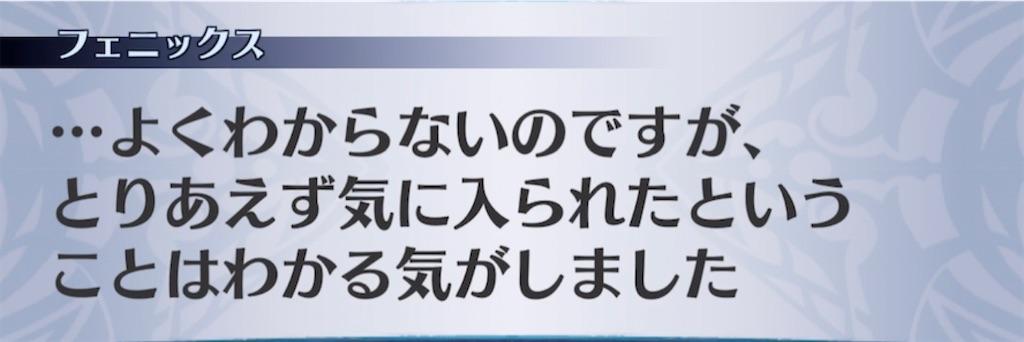 f:id:seisyuu:20210318202448j:plain