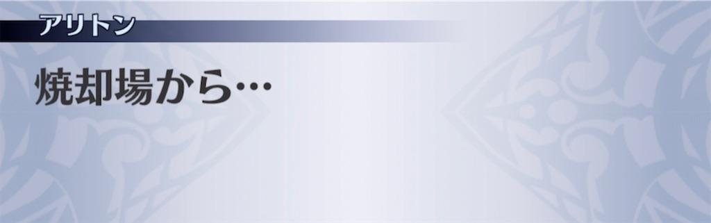 f:id:seisyuu:20210318202601j:plain