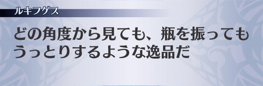 f:id:seisyuu:20210318202622j:plain