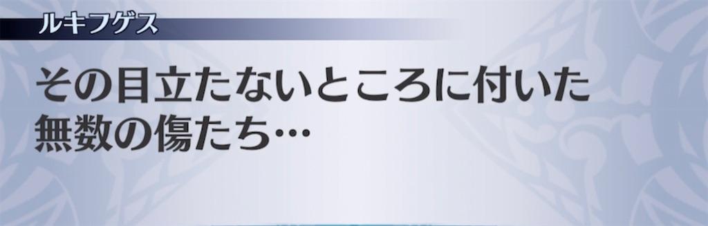 f:id:seisyuu:20210318202845j:plain