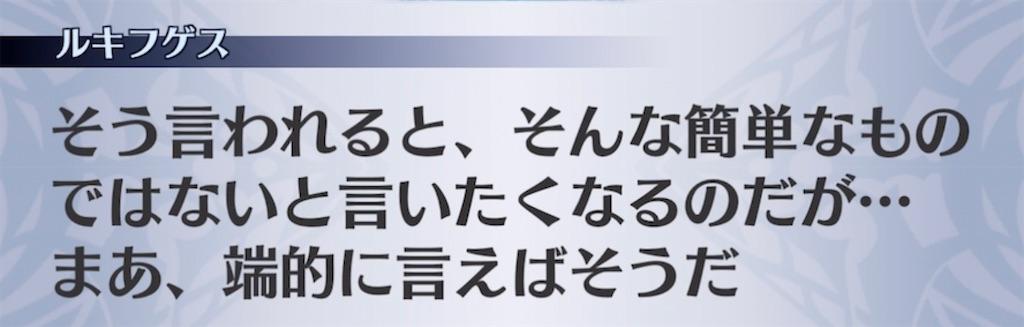 f:id:seisyuu:20210318203120j:plain