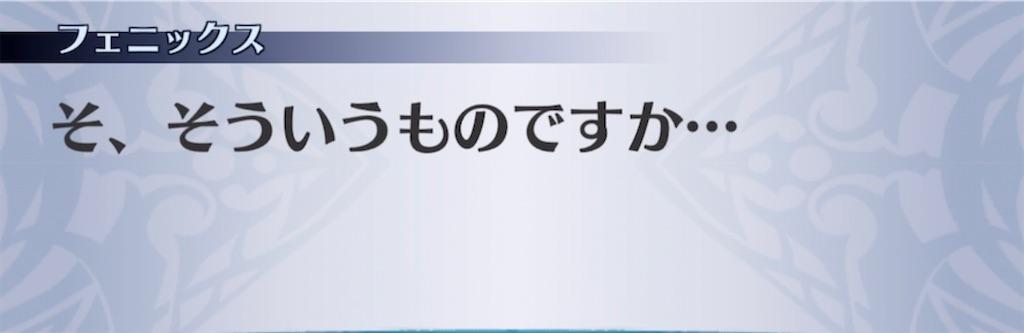 f:id:seisyuu:20210318203240j:plain