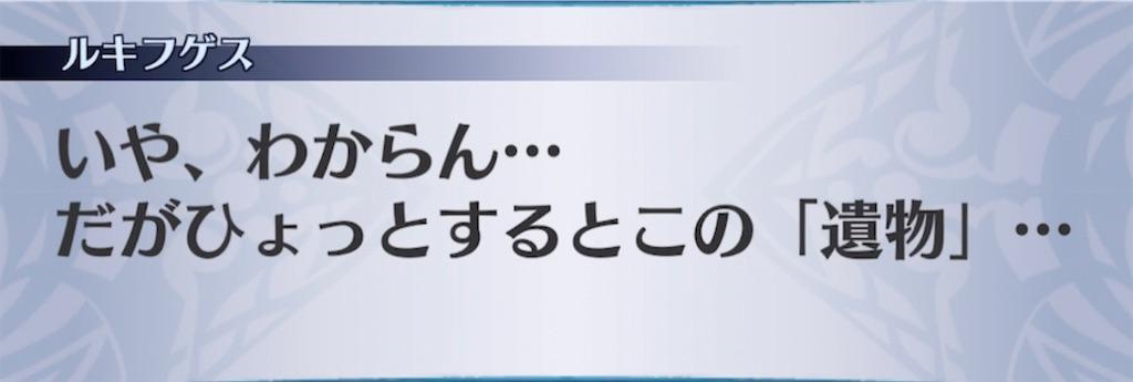 f:id:seisyuu:20210319155548j:plain
