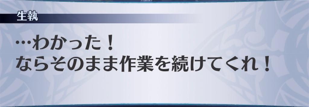 f:id:seisyuu:20210319191128j:plain