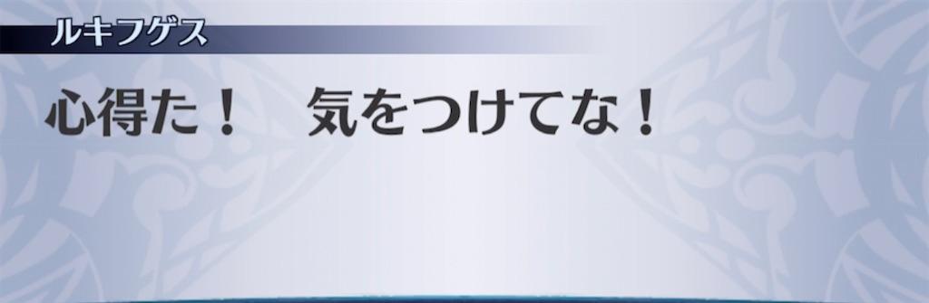 f:id:seisyuu:20210319191141j:plain