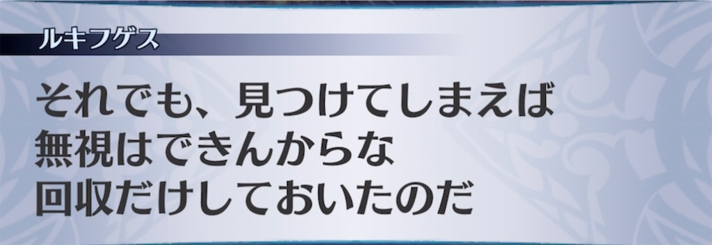 f:id:seisyuu:20210320210508j:plain