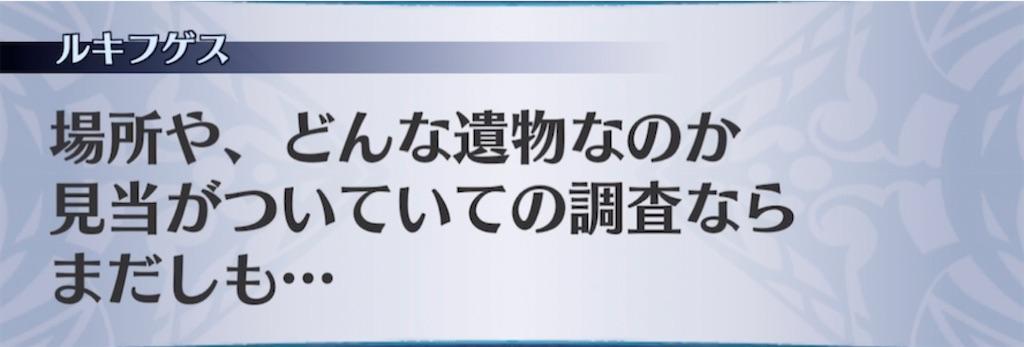 f:id:seisyuu:20210320211403j:plain