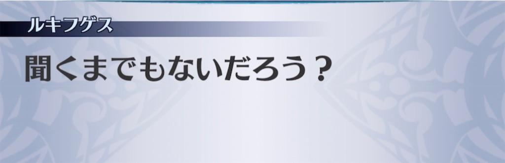 f:id:seisyuu:20210320212137j:plain