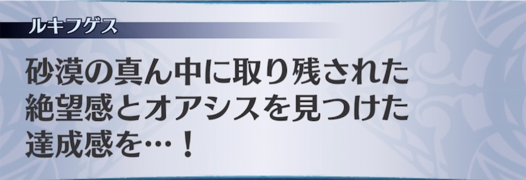 f:id:seisyuu:20210320212554j:plain