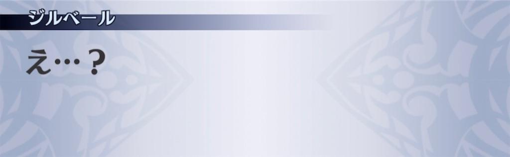 f:id:seisyuu:20210320212920j:plain