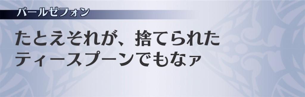 f:id:seisyuu:20210320213213j:plain