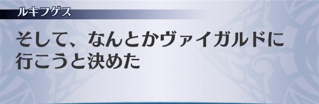 f:id:seisyuu:20210320213441j:plain