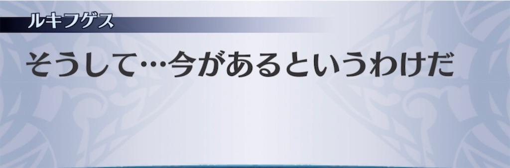 f:id:seisyuu:20210320213452j:plain