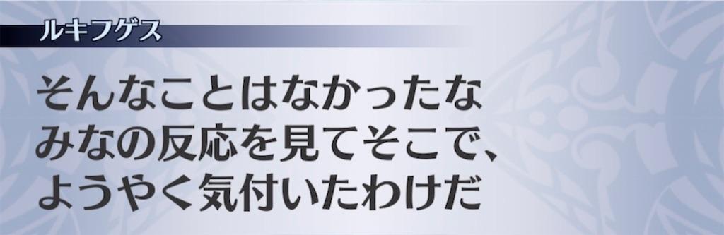 f:id:seisyuu:20210320213639j:plain