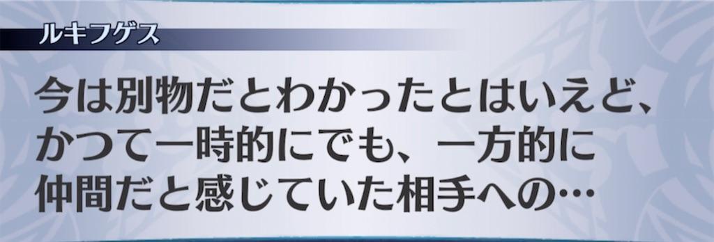 f:id:seisyuu:20210320214126j:plain