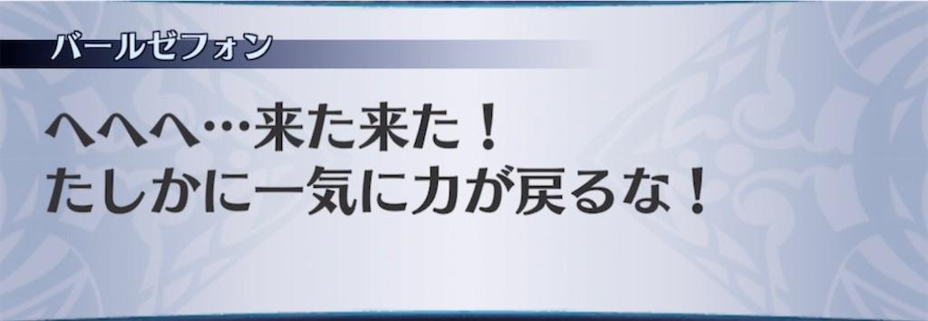 f:id:seisyuu:20210320214816j:plain