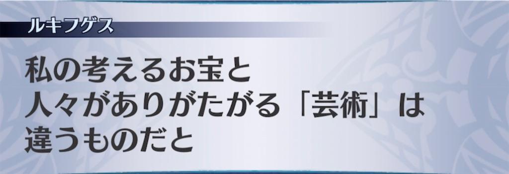 f:id:seisyuu:20210320215328j:plain