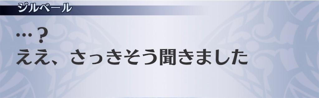 f:id:seisyuu:20210320215332j:plain