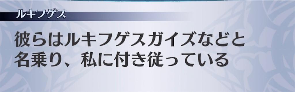f:id:seisyuu:20210320215340j:plain