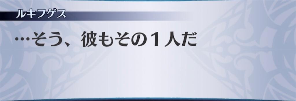 f:id:seisyuu:20210320215421j:plain
