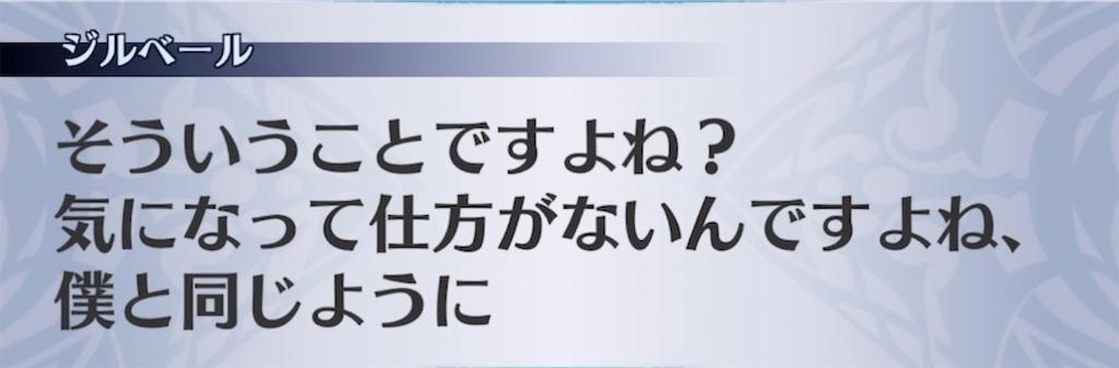 f:id:seisyuu:20210320215507j:plain