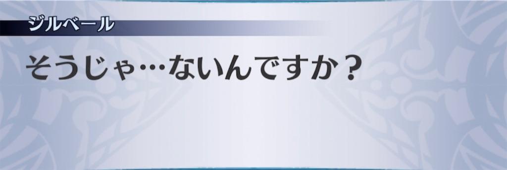 f:id:seisyuu:20210320215627j:plain