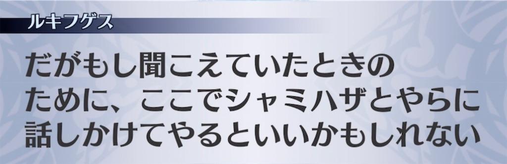 f:id:seisyuu:20210320215756j:plain