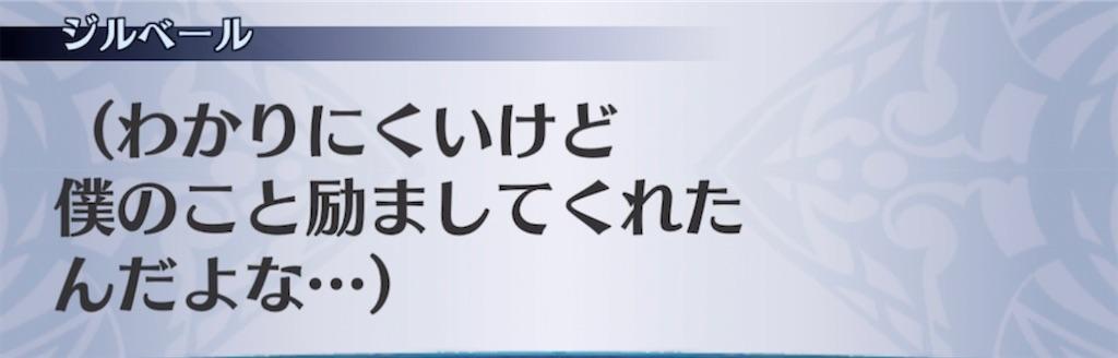 f:id:seisyuu:20210320215842j:plain
