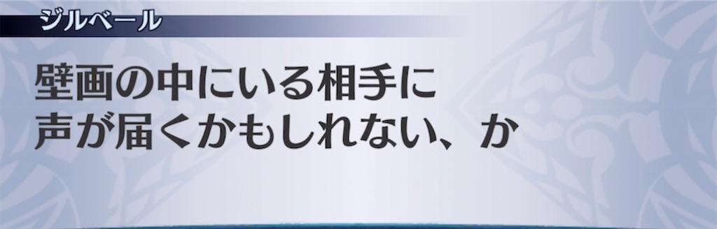 f:id:seisyuu:20210320215845j:plain