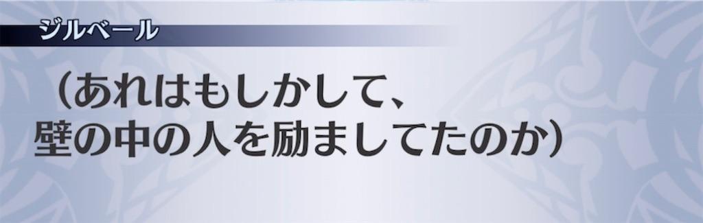 f:id:seisyuu:20210320215919j:plain
