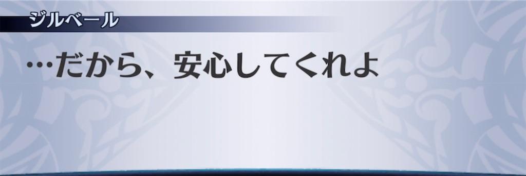 f:id:seisyuu:20210321141526j:plain
