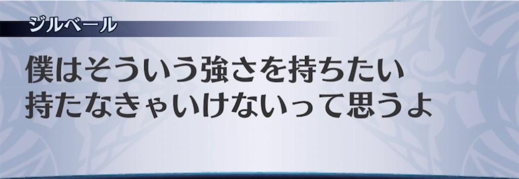 f:id:seisyuu:20210321144140j:plain