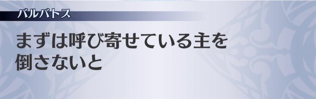 f:id:seisyuu:20210321145106j:plain
