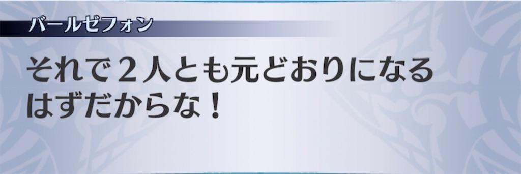 f:id:seisyuu:20210321153041j:plain