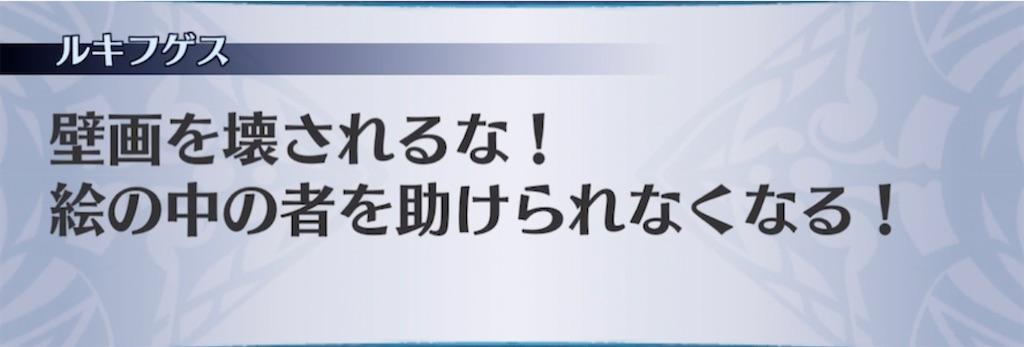 f:id:seisyuu:20210321153234j:plain