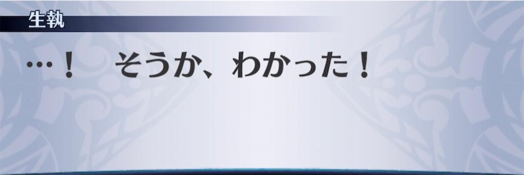 f:id:seisyuu:20210321154726j:plain
