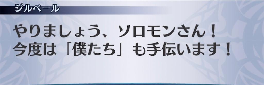 f:id:seisyuu:20210321155121j:plain