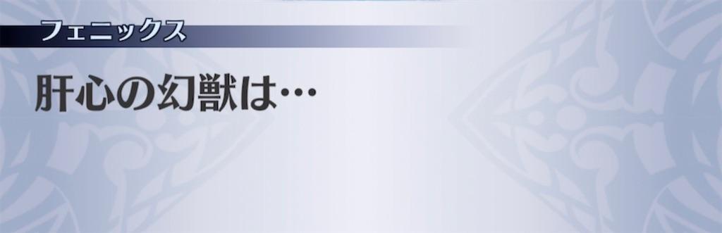 f:id:seisyuu:20210321182520j:plain