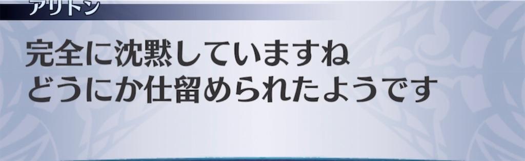 f:id:seisyuu:20210321182555j:plain