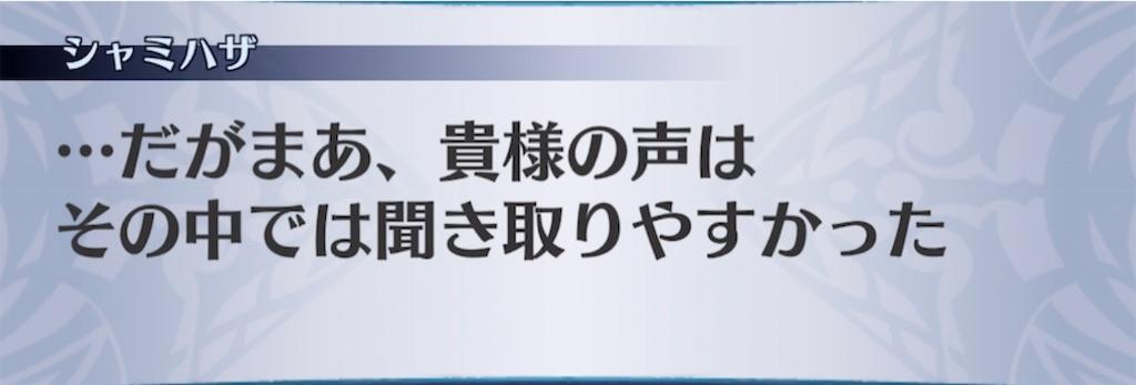 f:id:seisyuu:20210321182740j:plain