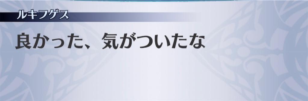 f:id:seisyuu:20210321184320j:plain