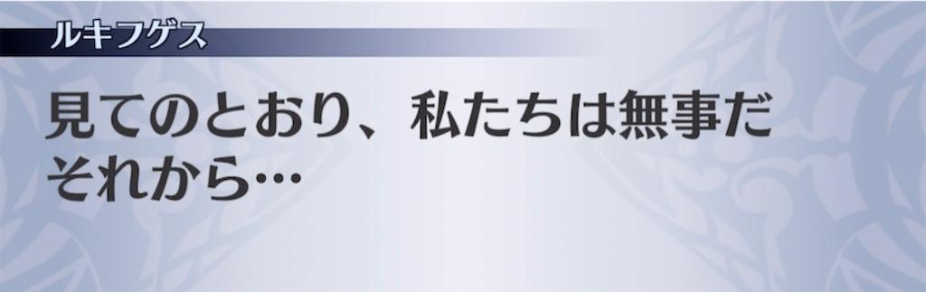 f:id:seisyuu:20210321184724j:plain