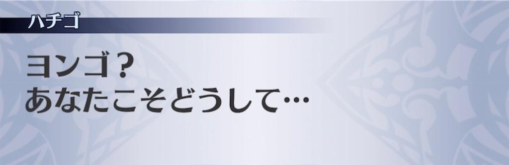 f:id:seisyuu:20210321184752j:plain