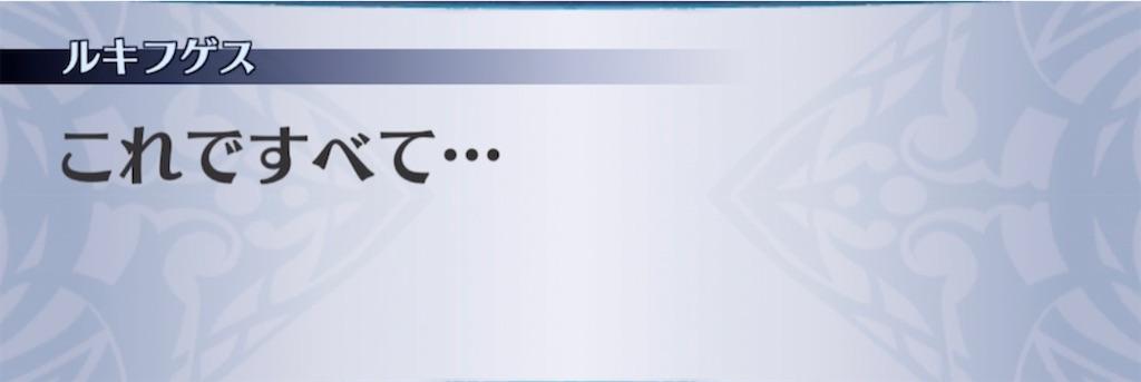 f:id:seisyuu:20210321184840j:plain