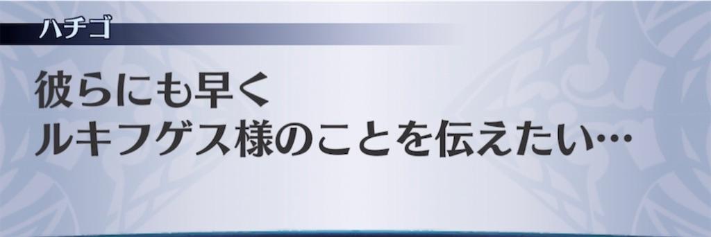 f:id:seisyuu:20210321185052j:plain