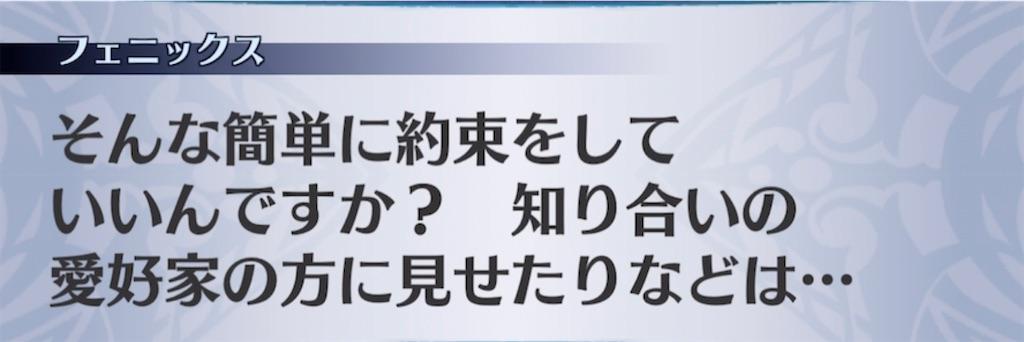 f:id:seisyuu:20210321185401j:plain