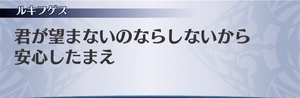 f:id:seisyuu:20210321185403j:plain