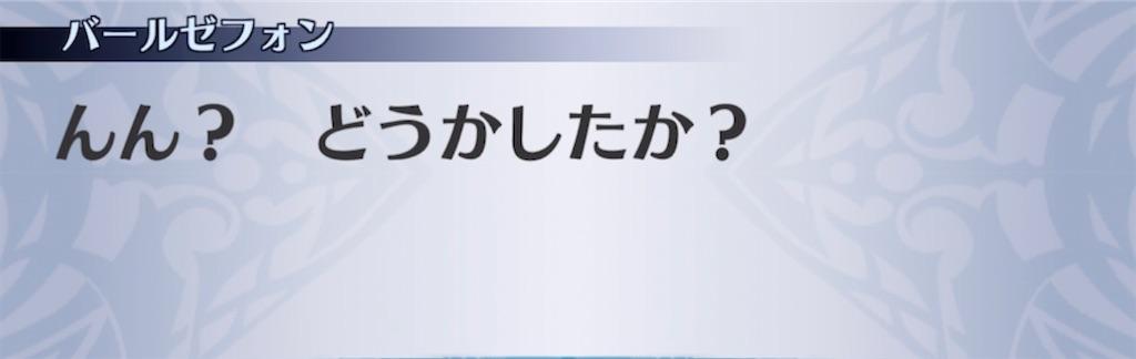 f:id:seisyuu:20210321185712j:plain