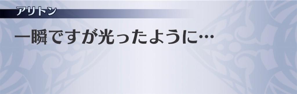 f:id:seisyuu:20210321185716j:plain