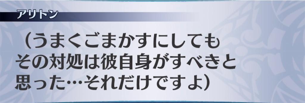 f:id:seisyuu:20210321190523j:plain